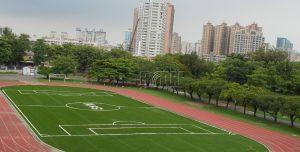 Kaohsiung American School