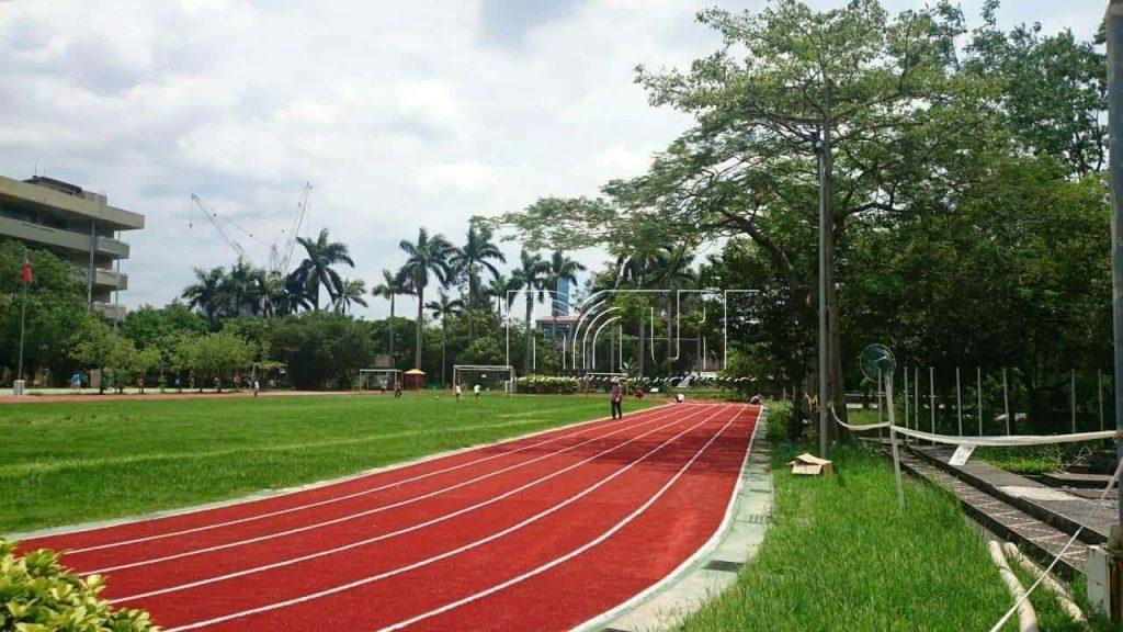 Taipei Gong Guan Elementary School