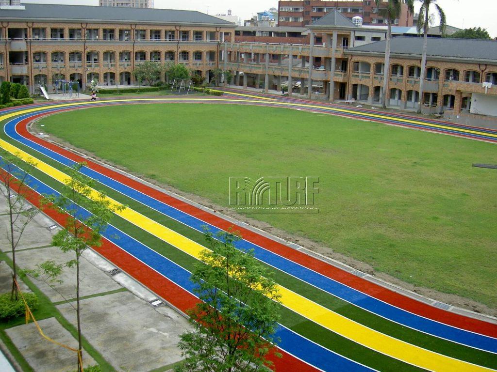 Nantou Caotun Elementary school