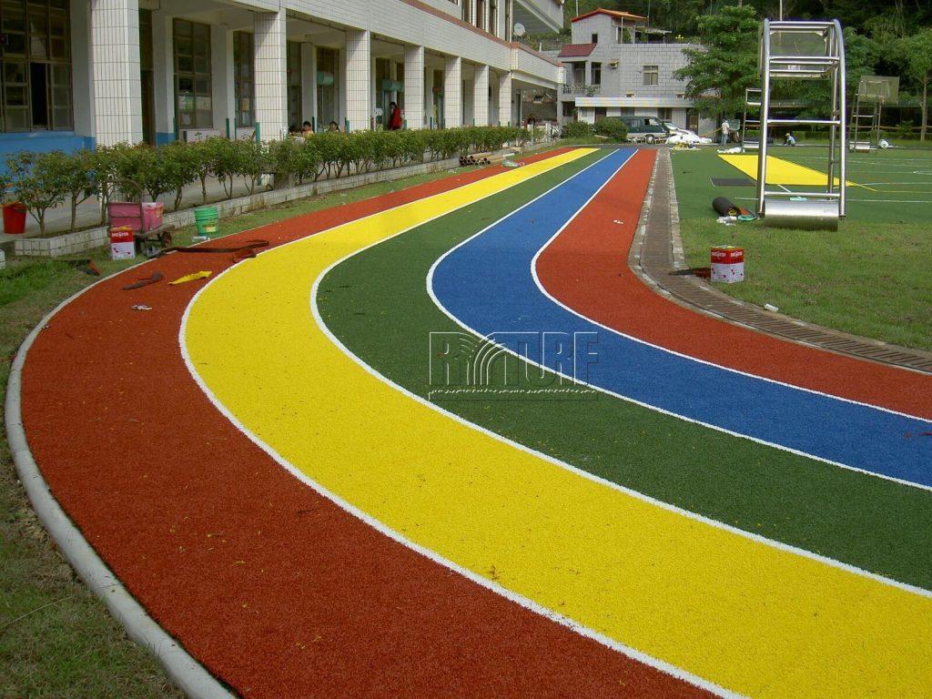 Miaoli Shitan Elementary School